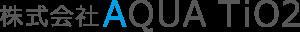 株式会社AQUA TiO2
